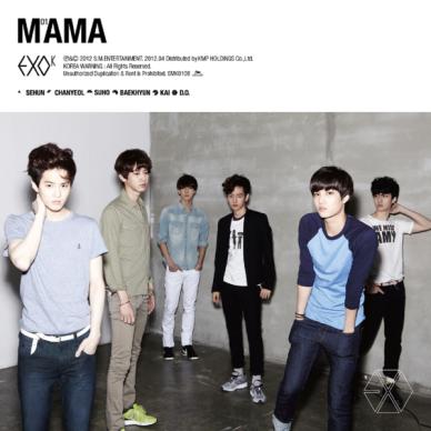 Mama Cover